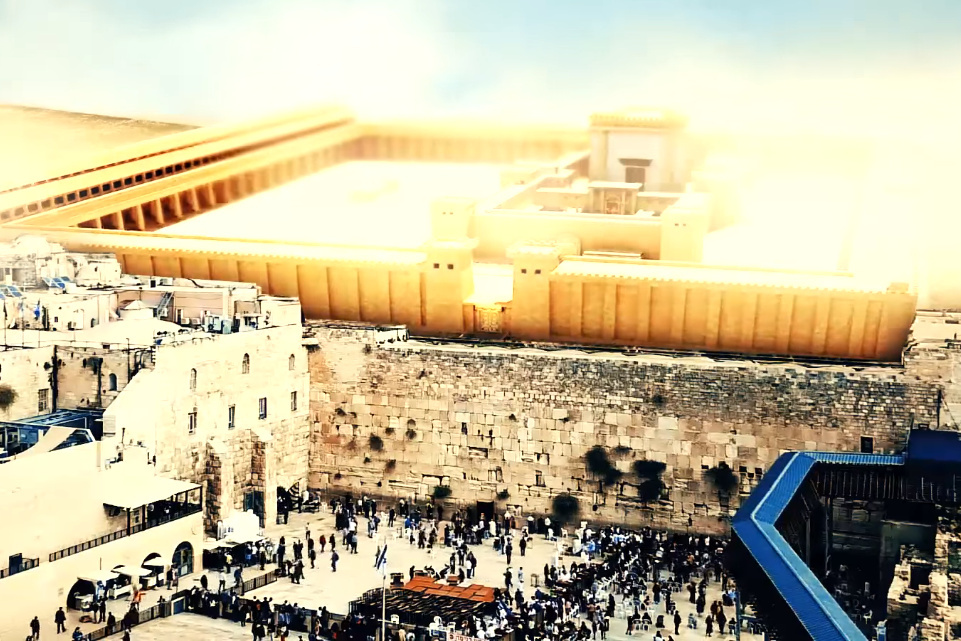 מול מקום המקדש: