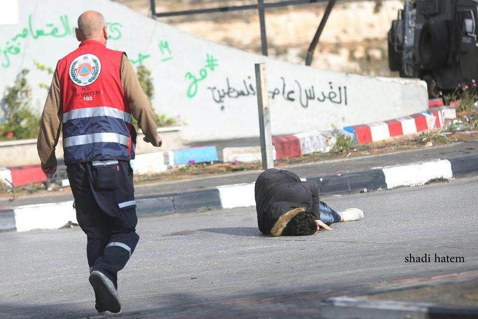 """שוטר מג""""ב נפצע בפיגוע דקירה ברמאללה"""