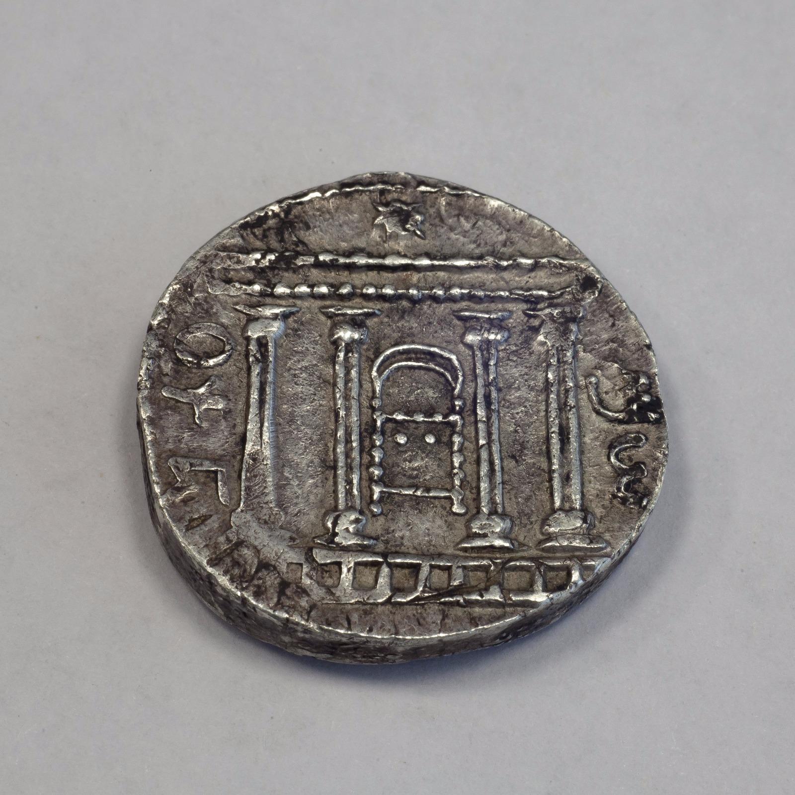 המטבעות העתיקים של ג