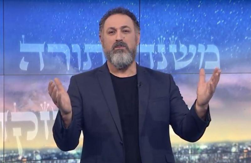 """הרמב""""ם היומי, הלכות תפילין פרק י"""