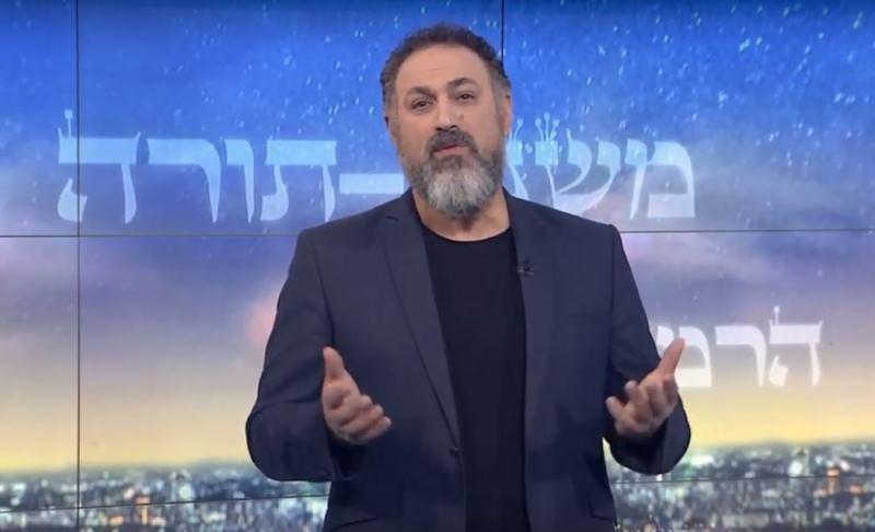 """הרמב""""ם היומי, הלכות ברכות פרק ז"""