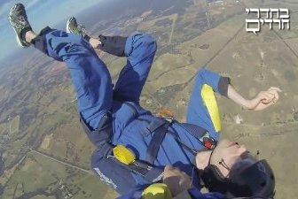 צפו: קפץ ממטוס, חטף התקף אפילפטי וצנח לקרקע