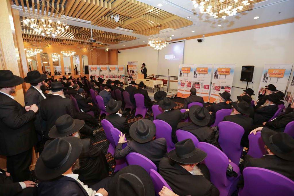 כינוס שלוחי חב״ד בישראל יצא לדרך •  תיעוד ענק