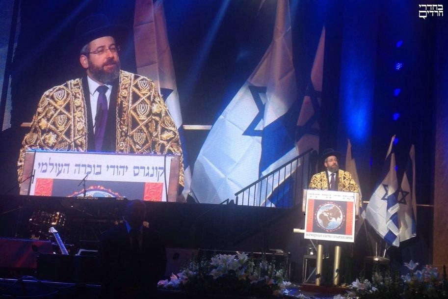 כשהרב הראשי לישראל לבש גלימה בוכרית • צפו