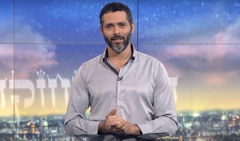 """הרמב""""ם היומי, הלכות ברכות פרק ח"""