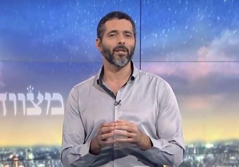 """הרמב""""ם היומי: הלכות קידוש החודש פרק ח"""