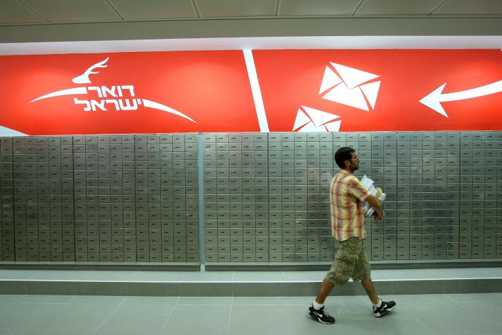 כחלון התחרט: הורה להפריט את דואר ישראל