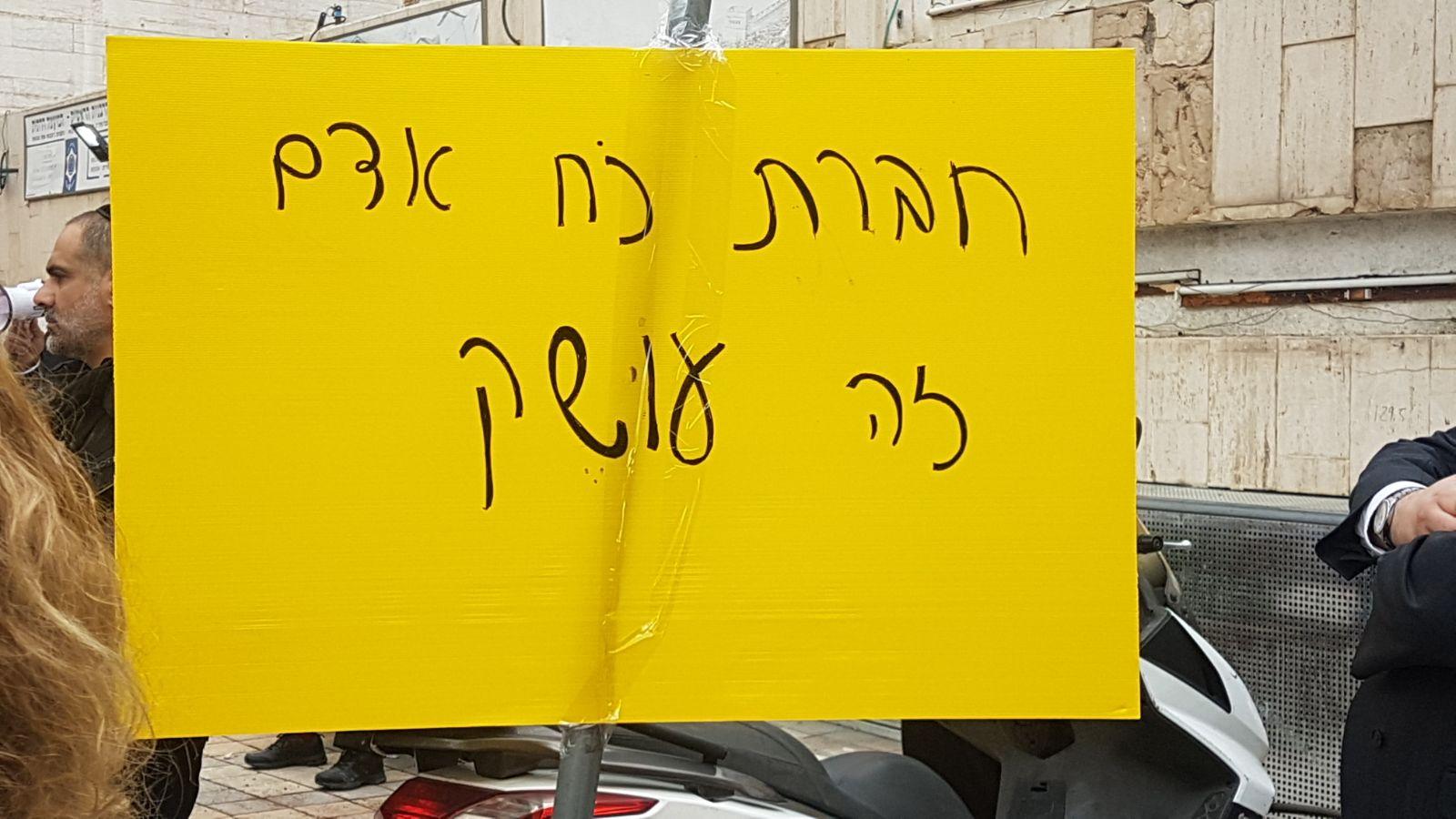 """פ""""ת: הפגנה סוערת של המשגיחים נגד הרבנות"""