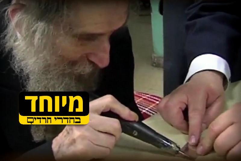 תיעוד בלעדי: מרן חורט על שעון את חתימתו
