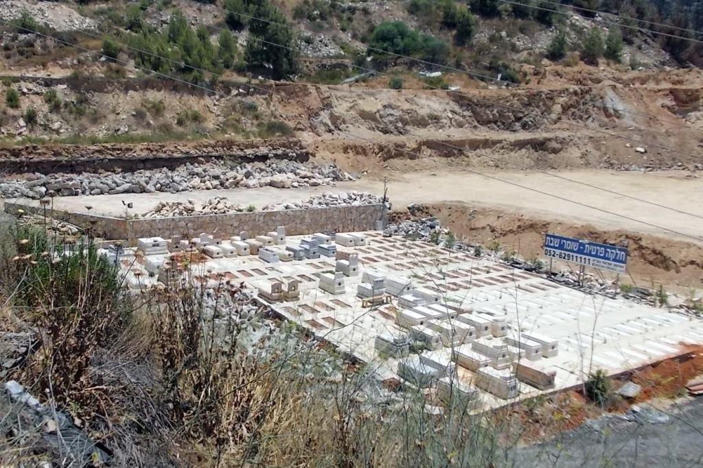 חסר תקדים: 5 וחצי מיליון שקל קנס - על קברים