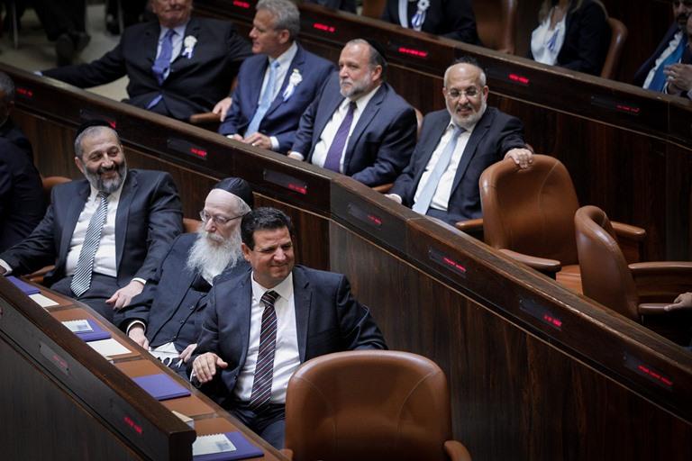 מליאת הכנסת, צילום: פלאש90