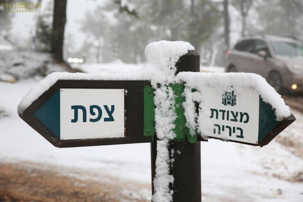 הסופה בצפת: צפו בתיעוד מרהיב מהשלג בעיר המקובלים