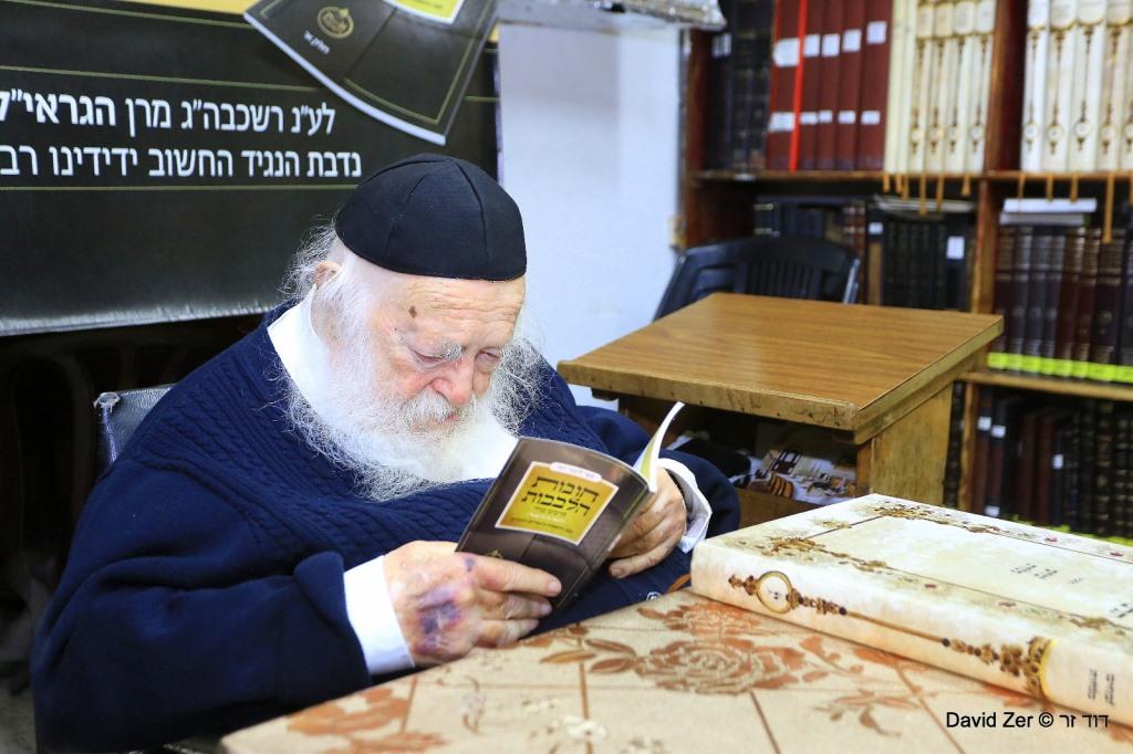"""גדולי ישראל במכתב: """"ללמוד חובת הלבבות"""""""