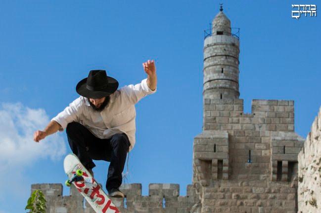 פסח בירושלים: אביב  בעיר היפה בתבל