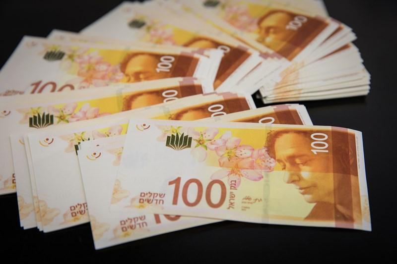 כסף. צילום: נתי שוחט, פלאש 90