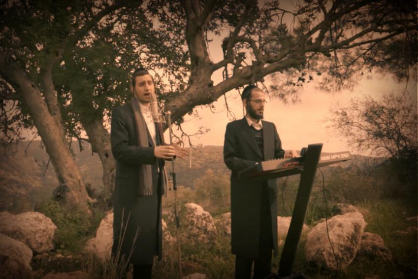 יענקי כהן וחילי גענוד מגישים שיר מרגש אודות הנער המבולבל • צפו