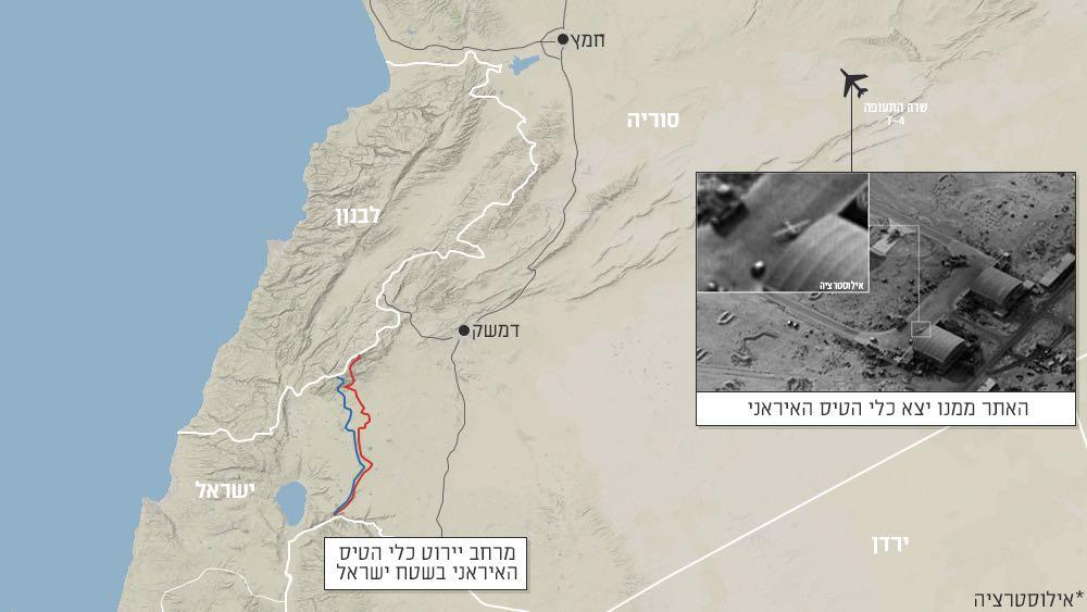 """צה""""ל חושף: הבסיס האיראני בלב סוריה ושרידי המל""""ט שהופל"""
