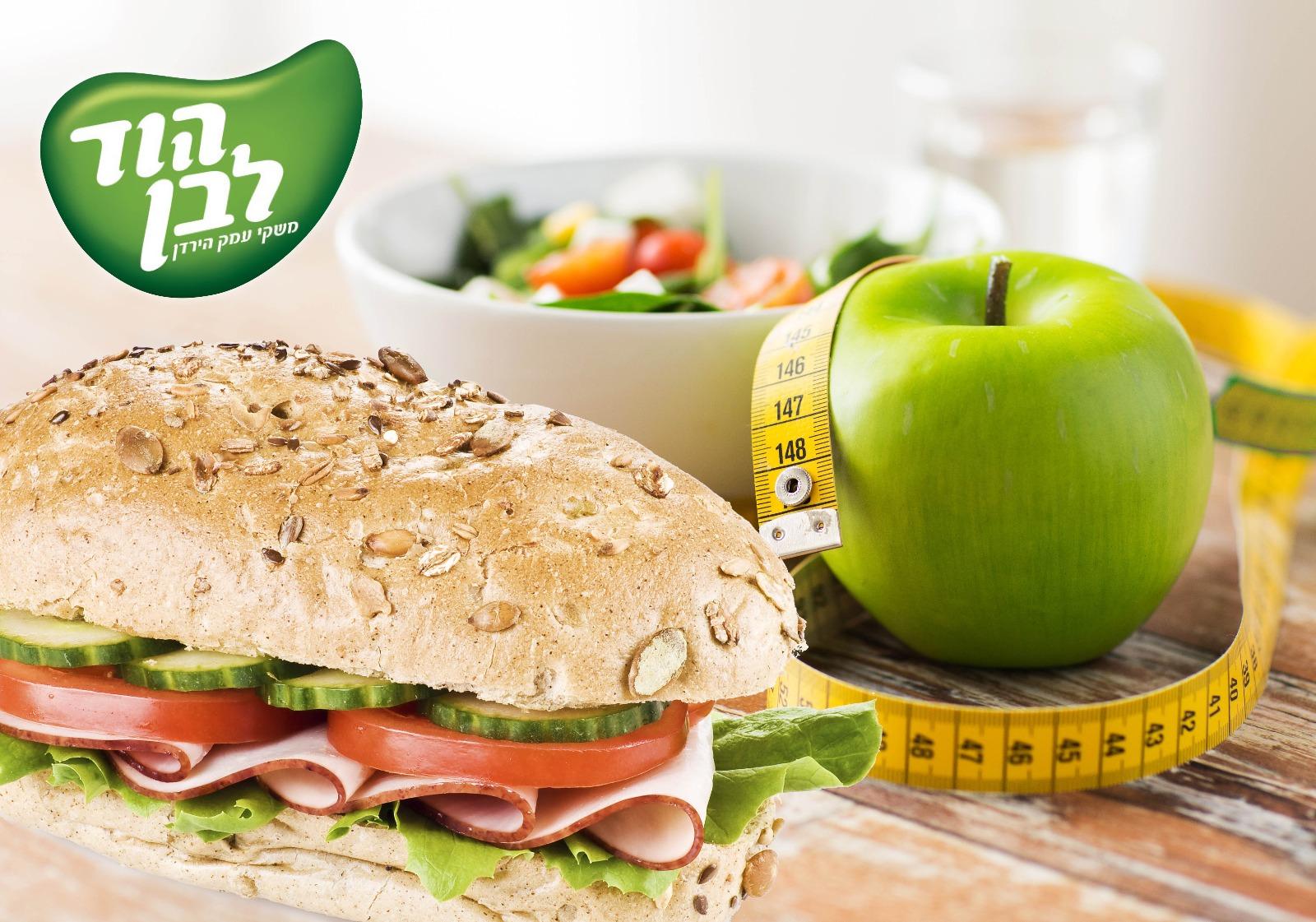 הכירו את הפסטרמות ששומרות לכם על המשקל