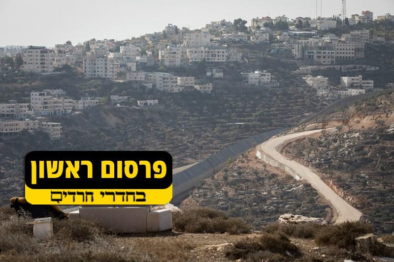 """יובא לאישור: 3000 יח""""ד חדשות בירושלים"""