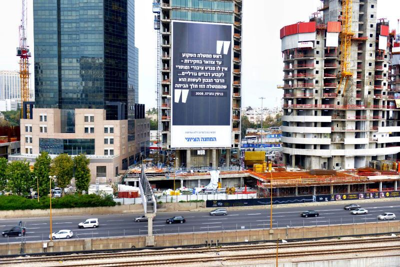 הקמפיין של גבאי נגד נתניהו: שלט חוצות
