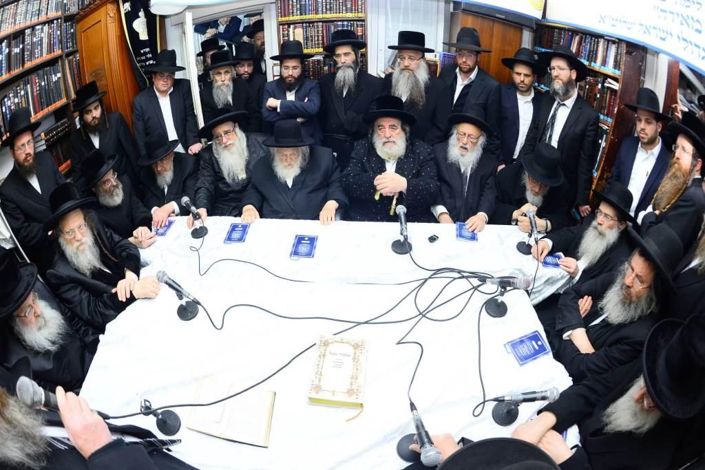 """גדולי ישראל התכנסו ברשב""""ם ולמדו משניות • גלריה"""