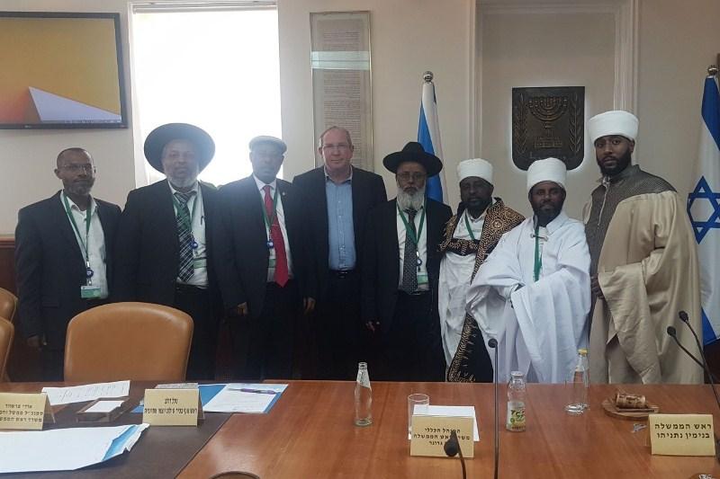 יום חג ליהדות אתיופיה: הקייסים הוכרו כמנהיגים רוחניים