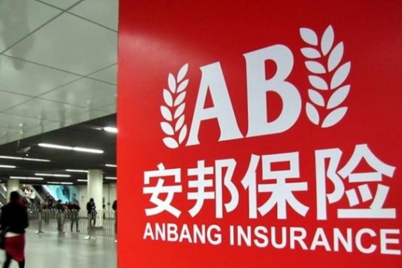 הרשויות הסיניות השתלטו על ענקית הביטוח אנבאנג