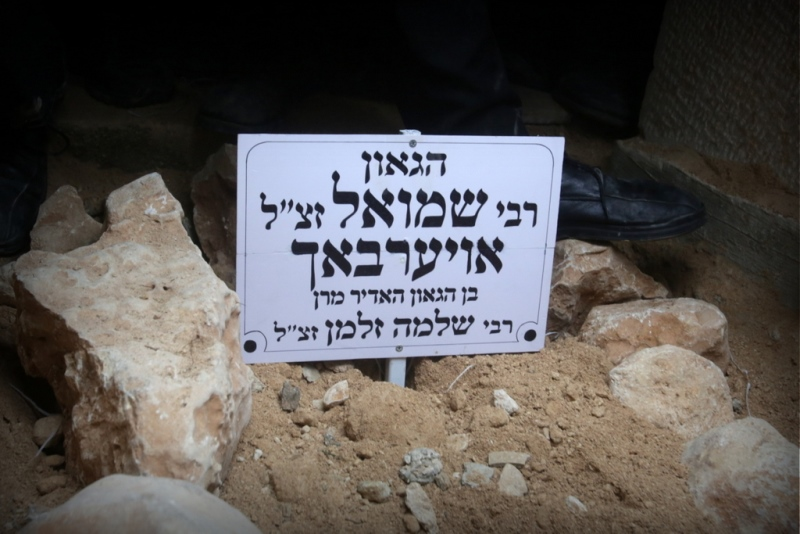 כשמואל בדורו: משערי חסד להר המנוחות; תיעוד ענק ממסע הלוויה