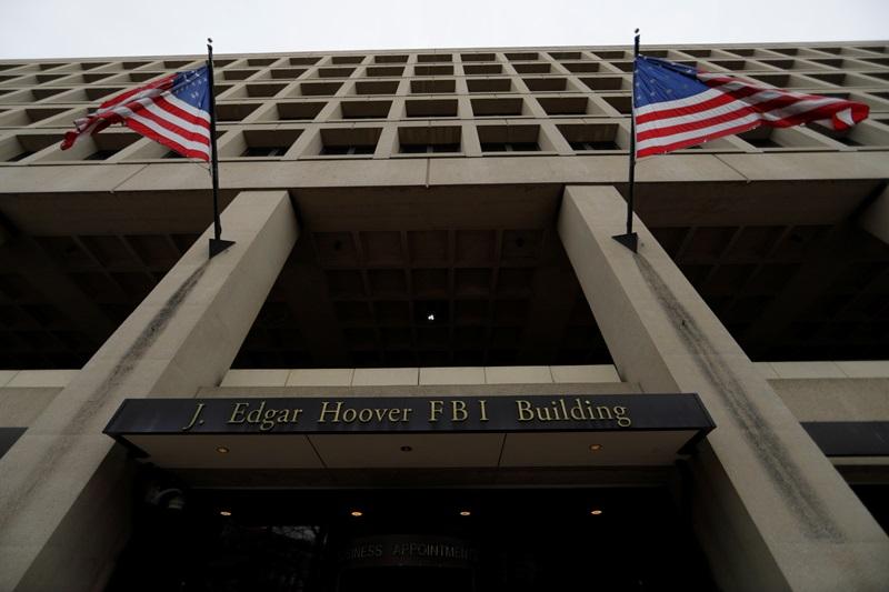 ה-FBI חוקר עסקאות של איוונקה טראמפ