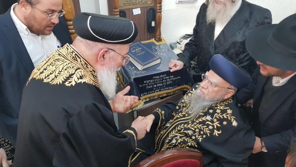 באמצע השיעור: הרבנים הפתיעו את הראשון לציון