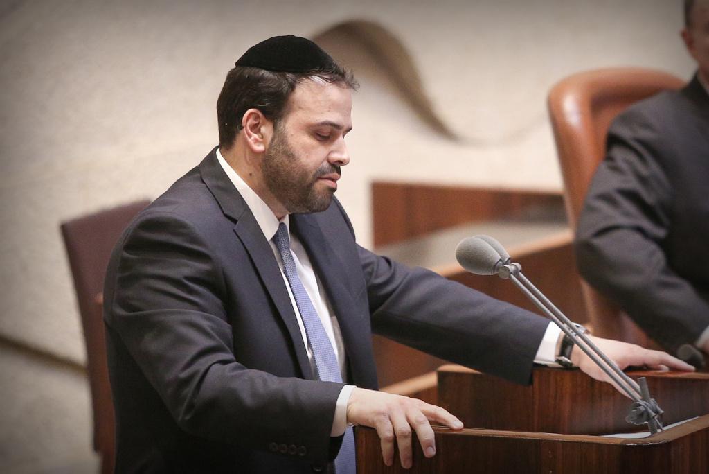 """ח""""כ ינון אזולאי הצהיר אמונים במליאת הכנסת"""