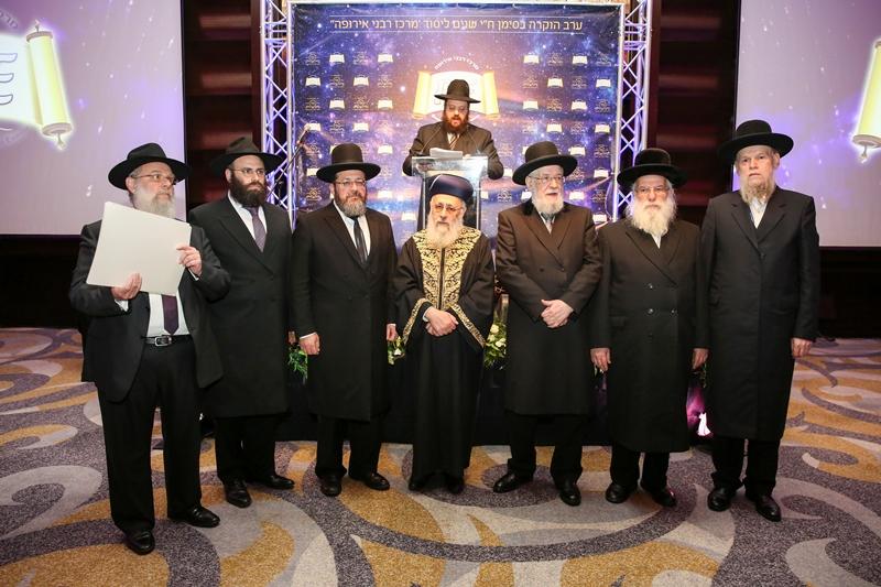 מחזה שבוקרשט עוד לא ראתה: הרבנים האירופים בערב היסטורי