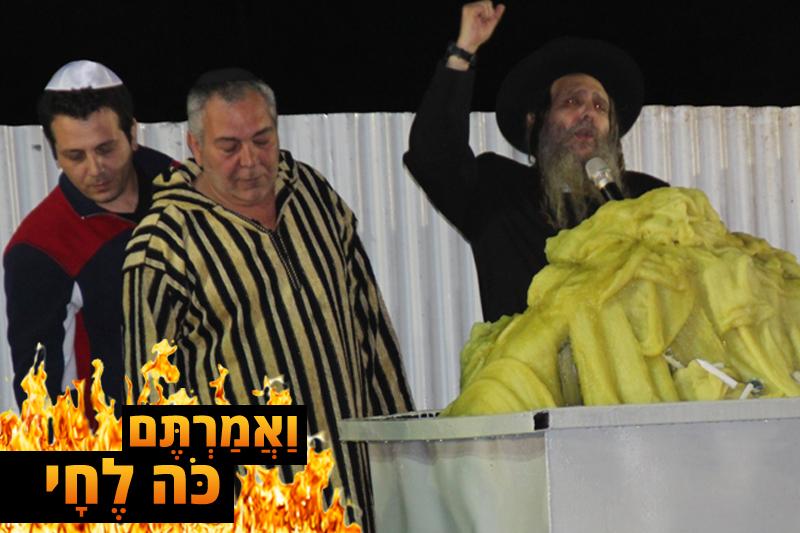 הברסלבים חגגו בהדלקה של הרב ארוש • צפו