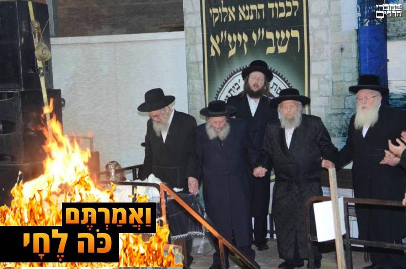 הדלקה נוסח פינסק קרלין: צפו בהדלקה בבית ישראל