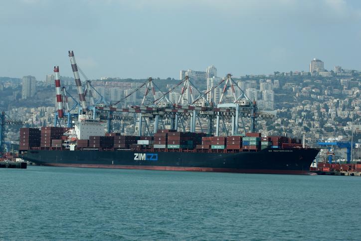 מספנות ישראל: איש עסקים מוכר נחקר באזהרה במשטרה