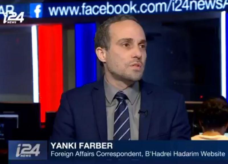 בשם חופש הביטוי: מה טוויטר רוצה מיענקי פרבר