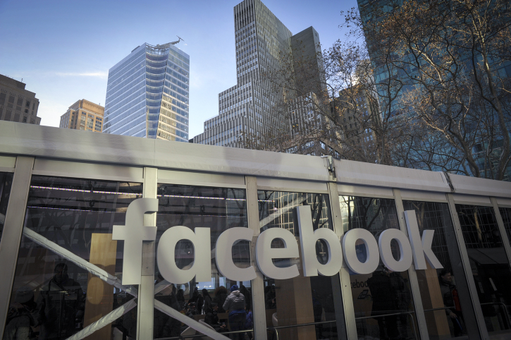 האם פייסבוק השתמשה במידע אישי על ישראלים?
