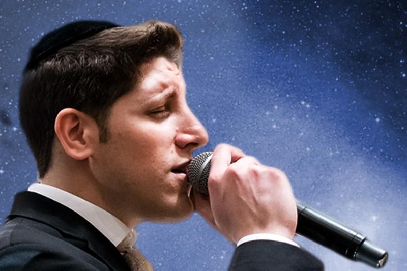 היישר מברזיל: אלי בן ארי בשיר חופה חדש ומרגש • האזינו