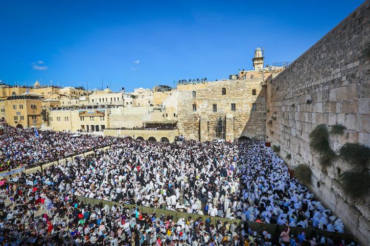 50 לירושלים, 70 למדינה: