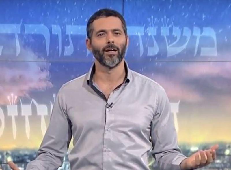 """הרמב""""ם היומי: הלכות קידוש החודש פרק ב"""
