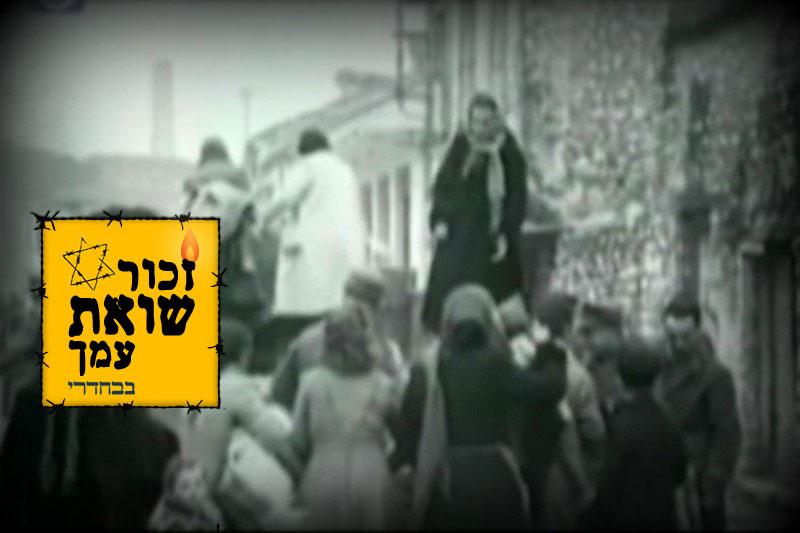 מכלי ראשון: יהודי לודז
