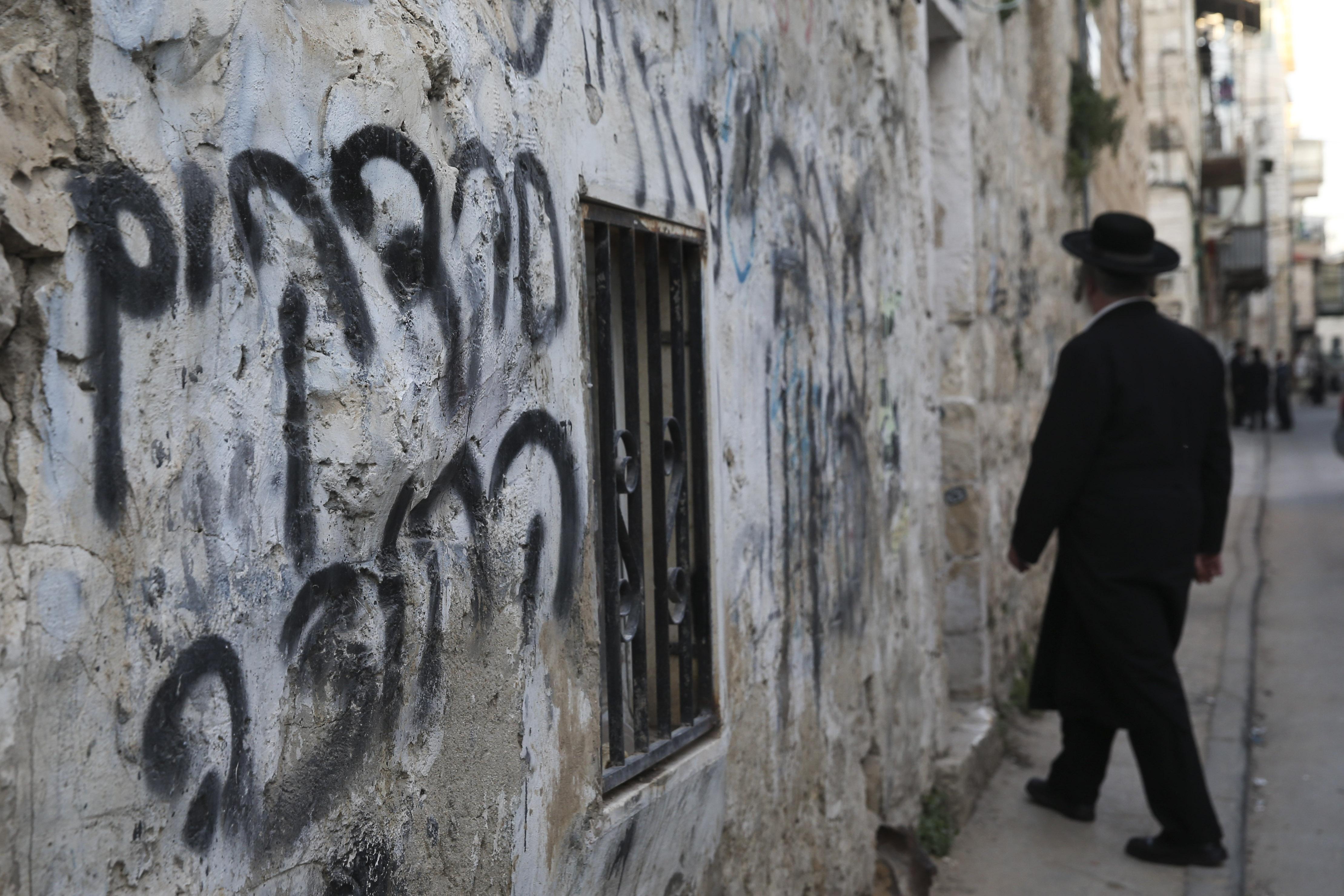 """ללא ח""""כים חרדים: דיון באלימות נגד חרד""""קים"""
