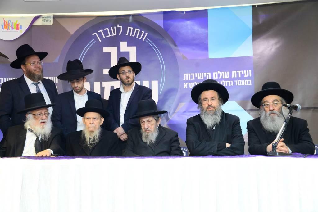 על במה אחת: גדולי ישראל שמעו את הלבטים של הבחורים