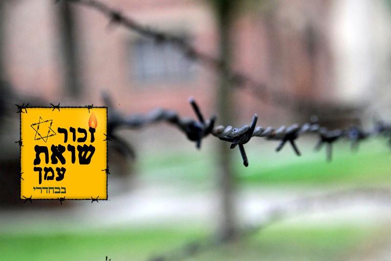"""ניצולת השואה מבכה: """"שכחו אותנו"""""""