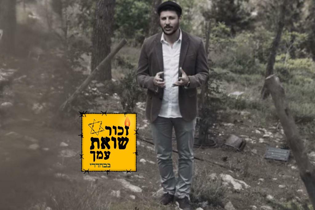 """סיפורם של אחים יתומים וספר תנ""""ך ששרדו את השואה"""