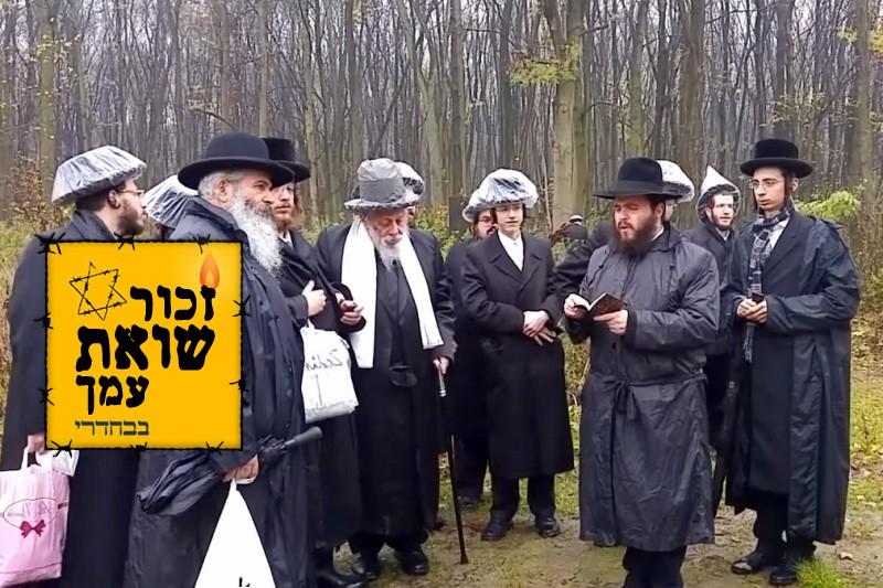 החזן מוטי בויאר ריגש בקבר האחים בפולין • צפו