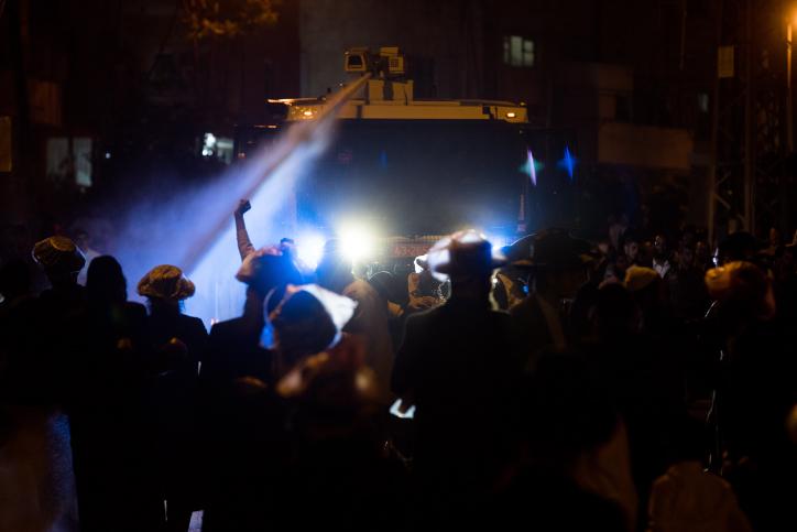 הצעירה שגרמה להפגנות בירושלים - שוחררה