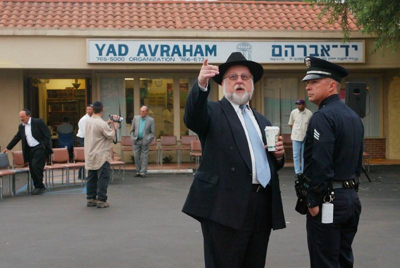 הכין 'רשימת חיסול' של אוהדי ישראל - ונעצר