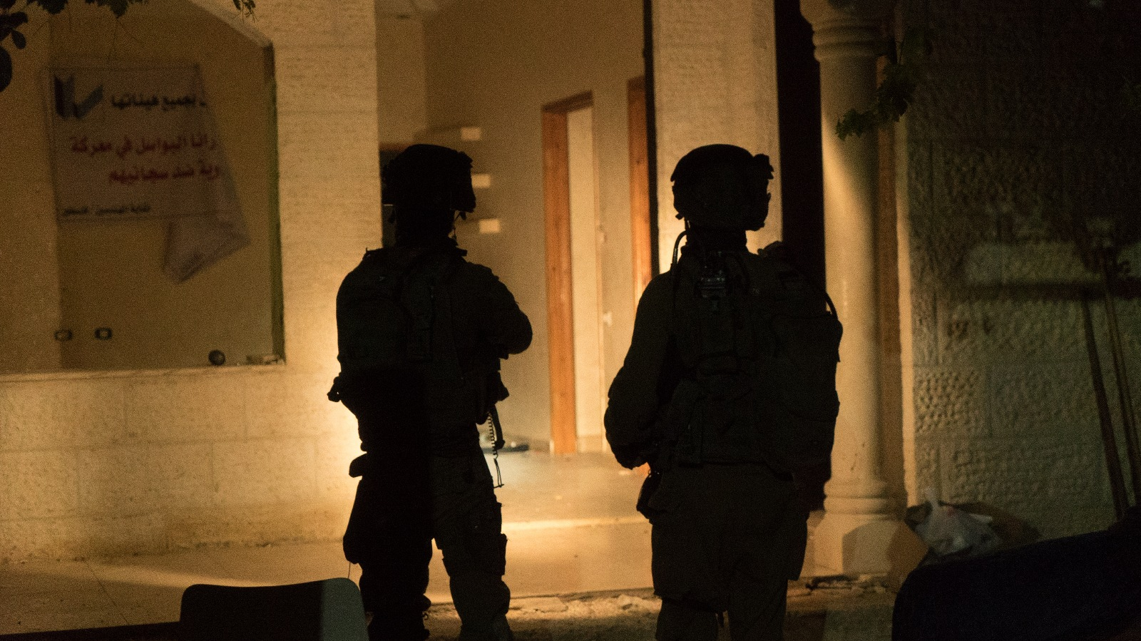 הותר לפרסום: למרות הפציעה האנושה - המחבלים נעצרו