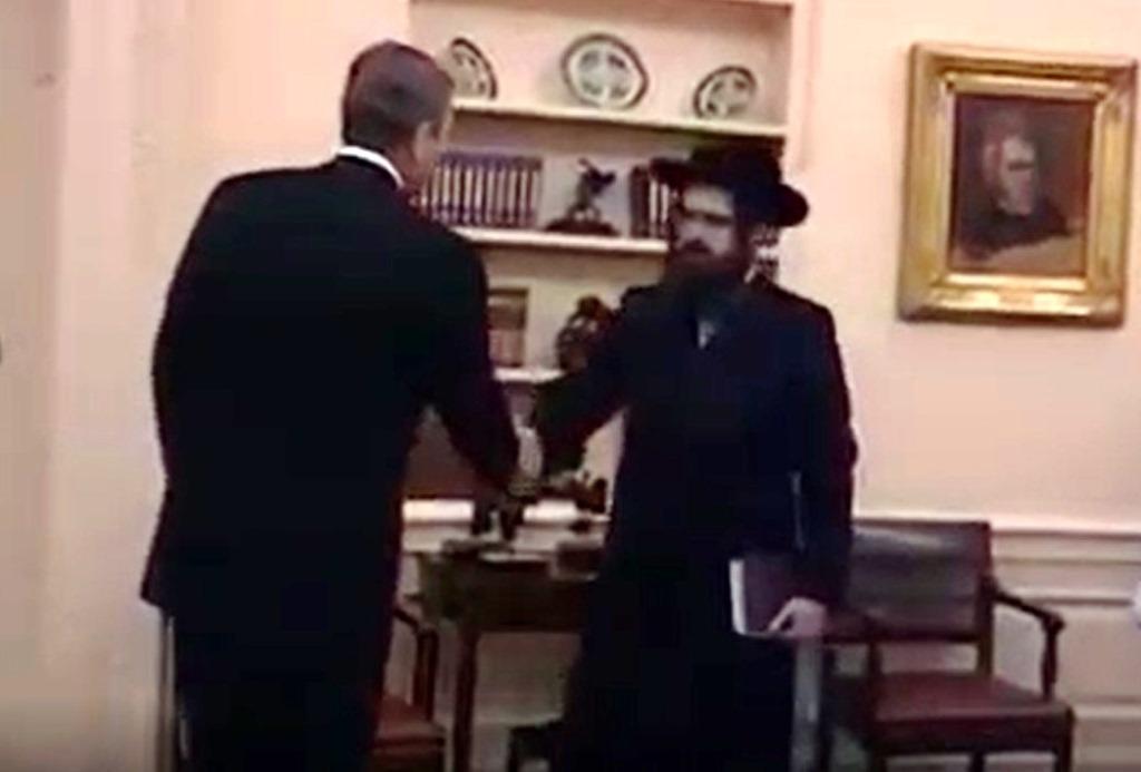 """התיעוד נחשף: הרבי מסאטמר אצל נשיא ארה""""ב"""